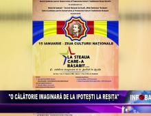 """""""O călătorie imaginară de la Ipotești la Reșița"""""""