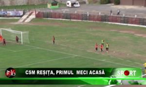 CSM Reșița, primul meci acasă