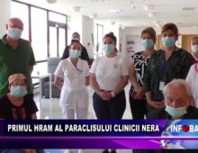 Primul hram al paraclisului clinicii Nera